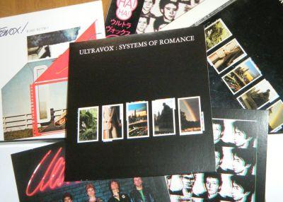 SYSTEMS OF ROMANCE / ULTRAVOX:「英国ロックの深い森」の