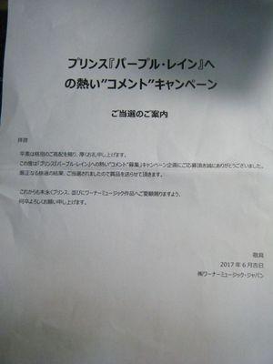 DSCF2996.JPG